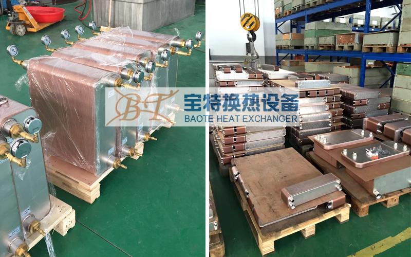 钎焊式板式换热器厂区展示