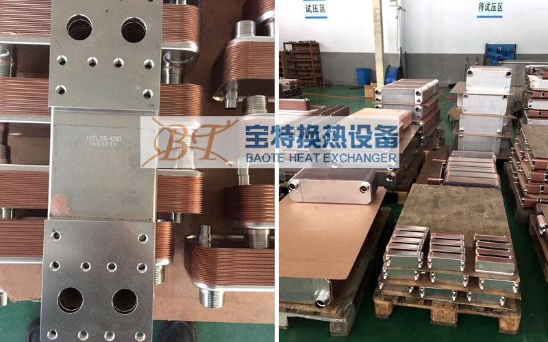 购买一台钎焊板式换热器要多少钱?